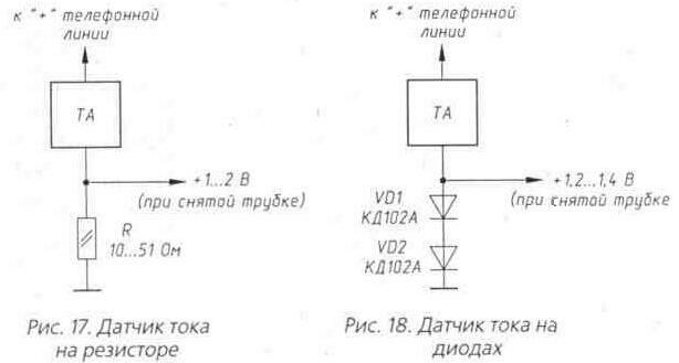 На рис. 19 приведена схема узла подъема трубки на основе микросхемы К561ЛА7.  Схема работает следующим образом...