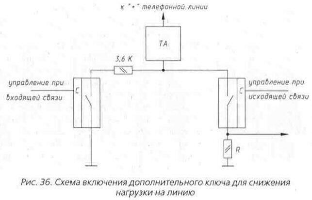 Параллельный телефон схема подключения