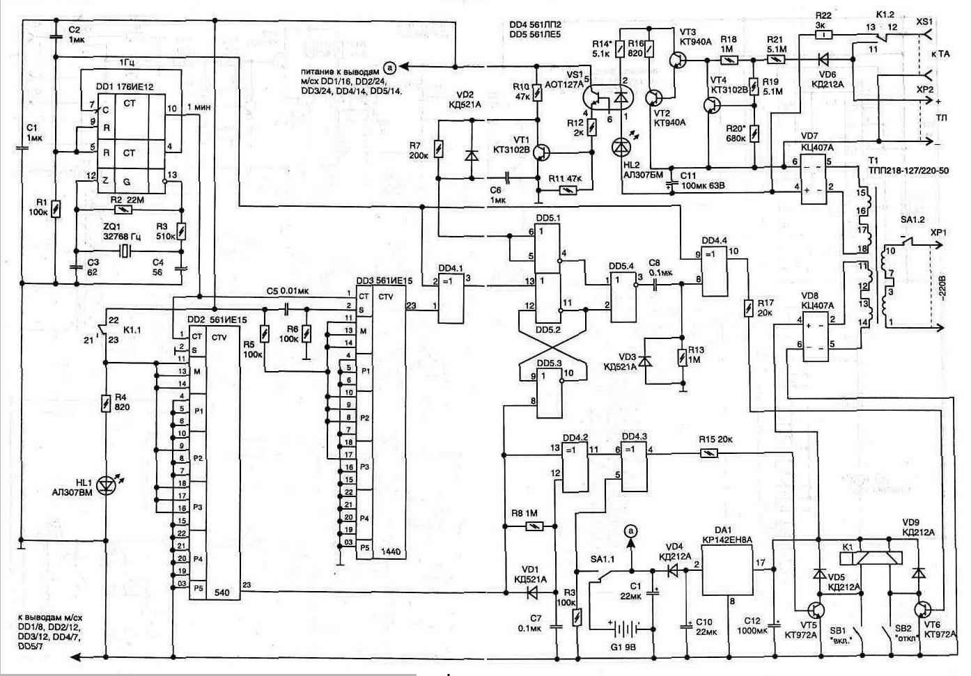 Схема автомобильной сигнализации на pic16f84.  Автомобильные схемы.