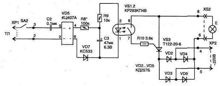 Схема светового индикатора