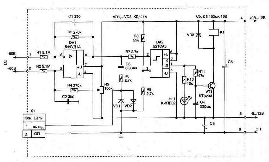 Схему можно дополнить индикатором снятой трубки на параллельном телефоне, рис. 3.15.