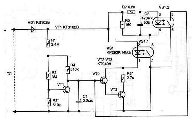 Вместо диодного моста VD1 можно использовать один диод, аналогично схеме на рис. 3.5.