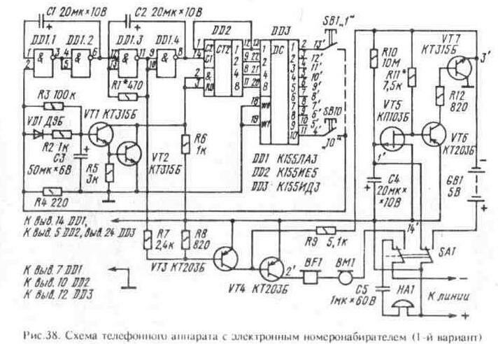 Рис. 38 Схема телефонного