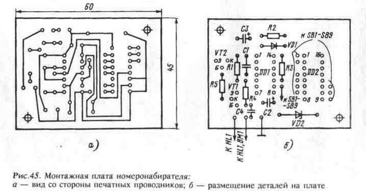 Электрическая схема мелодичного звонка.