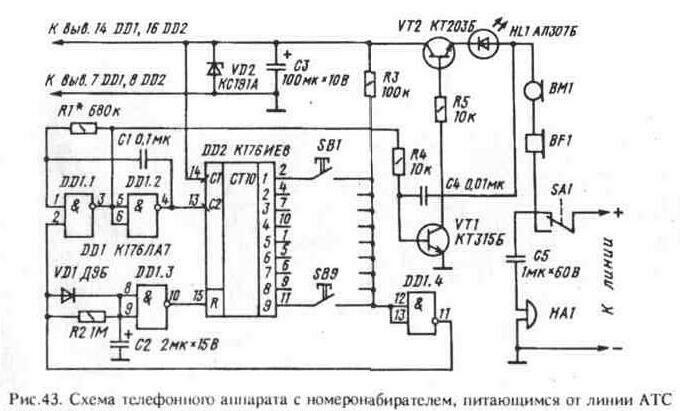 Рис. 43 Схема телефонного