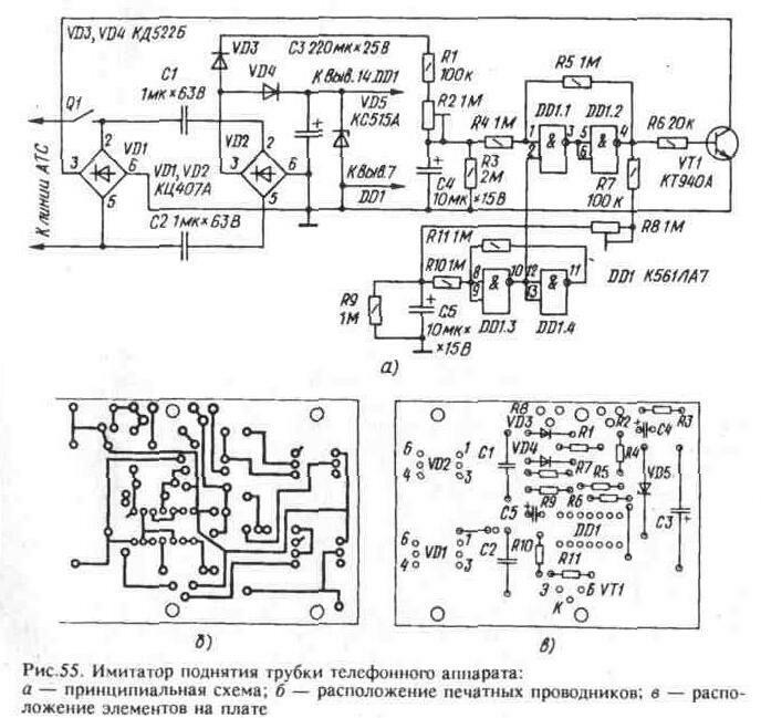 Каталог с полнотекстовым поиском принципиальных электрических схем ищется инструкция по установке скачать инструкцию...