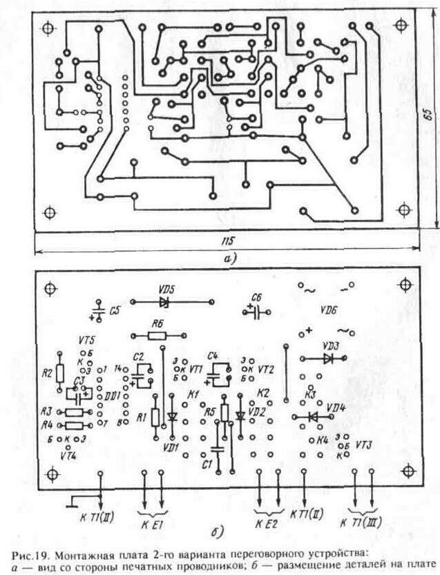 Принципиальная схема телевизора rubin 55m04-1