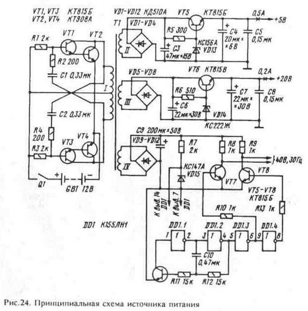 Lg l1950s схема блока питания.