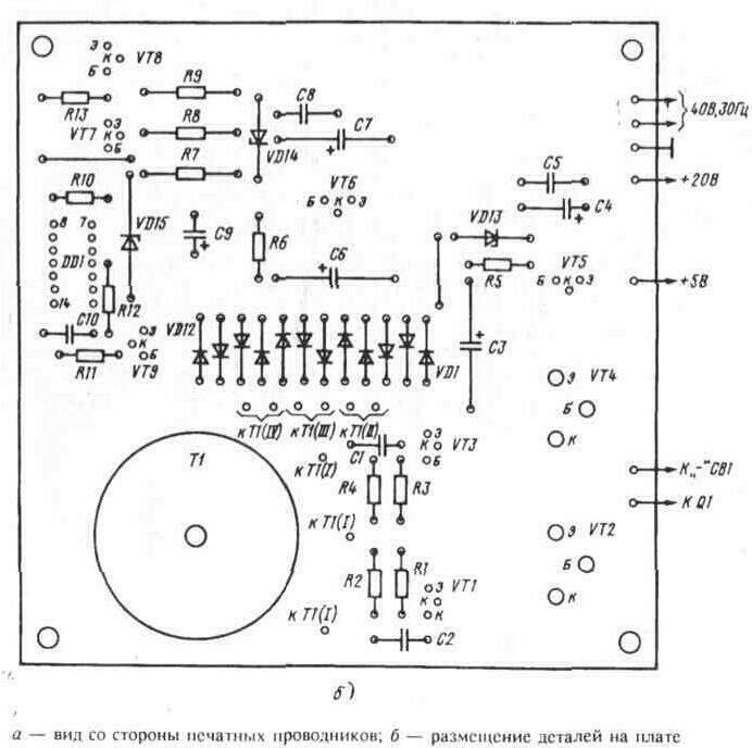 Электрошокер Схема 3D
