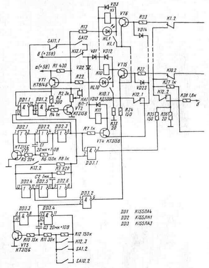 Рис. 30a Приципиальная схема