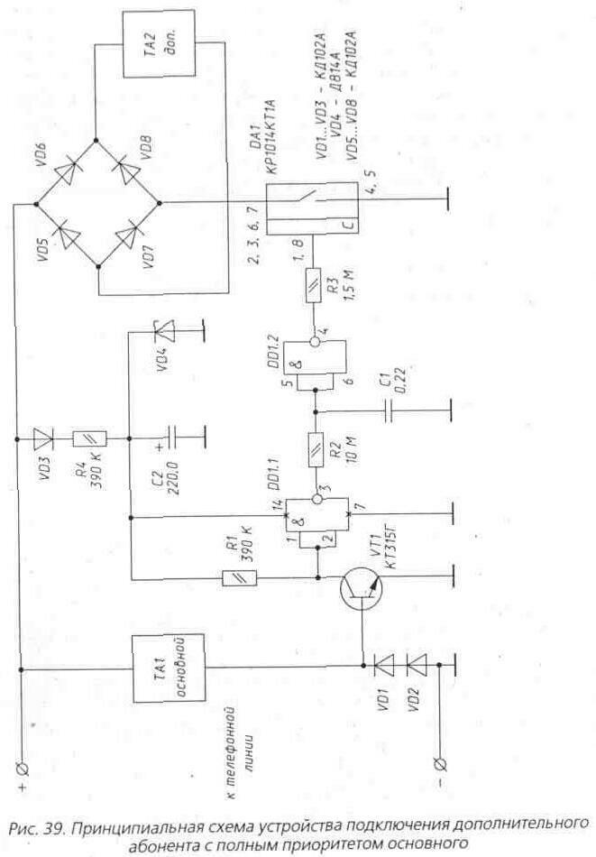 Схема вторичных цепей данного