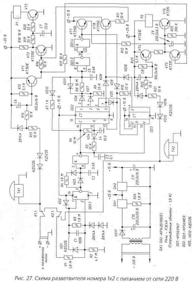 схема рассположения датчиков abs шевролет