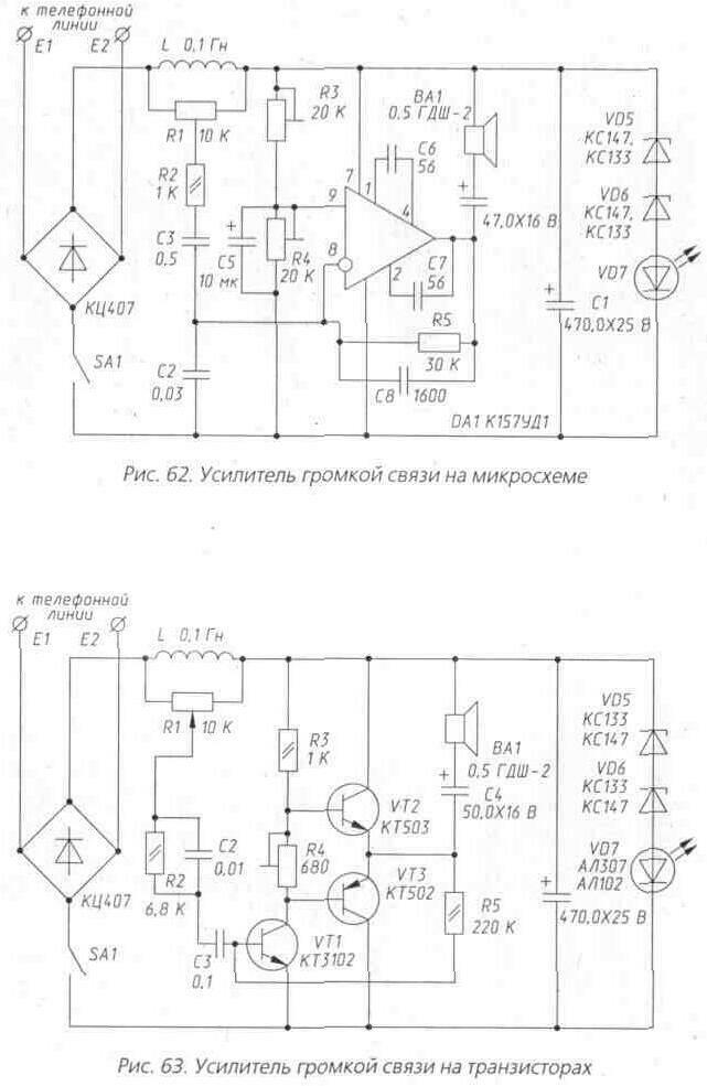 Рис. 62 Принципиальная схема