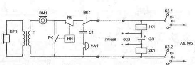 Еще несколько вопросов, на схеме я не могу понять рычаг (я думаю, что в России называется разговорный ключ).