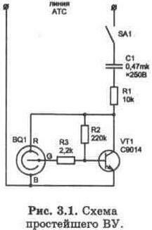 """...усиливаемого металлической мембраной (обкладкой) -  """"В """". Напряжение положительного полупериода вызывного сигнала..."""
