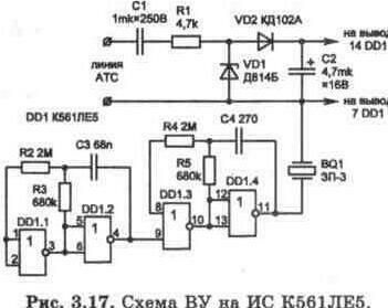 Мультивибратор на логических элементах схема фото 443
