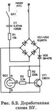 Вверх.  Рис. 3.3 Структурная схема ИС КР1008ВЖ4.  Рис. 3.1 Схема простейшего вызывного устройства (ВУ).