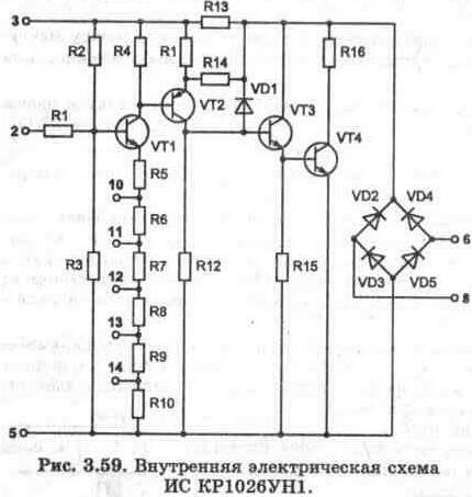 """Микрофонный усилитель для компьютера КР1026УН1 производится в производственном объединении  """"ГРАВИТОН """" в городе..."""