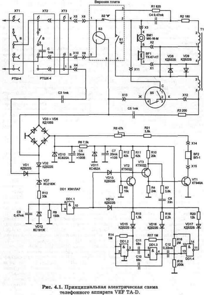 Рис. 4.1 Принципиальная электрическая схема телефонного аппарата VEF TA-D.