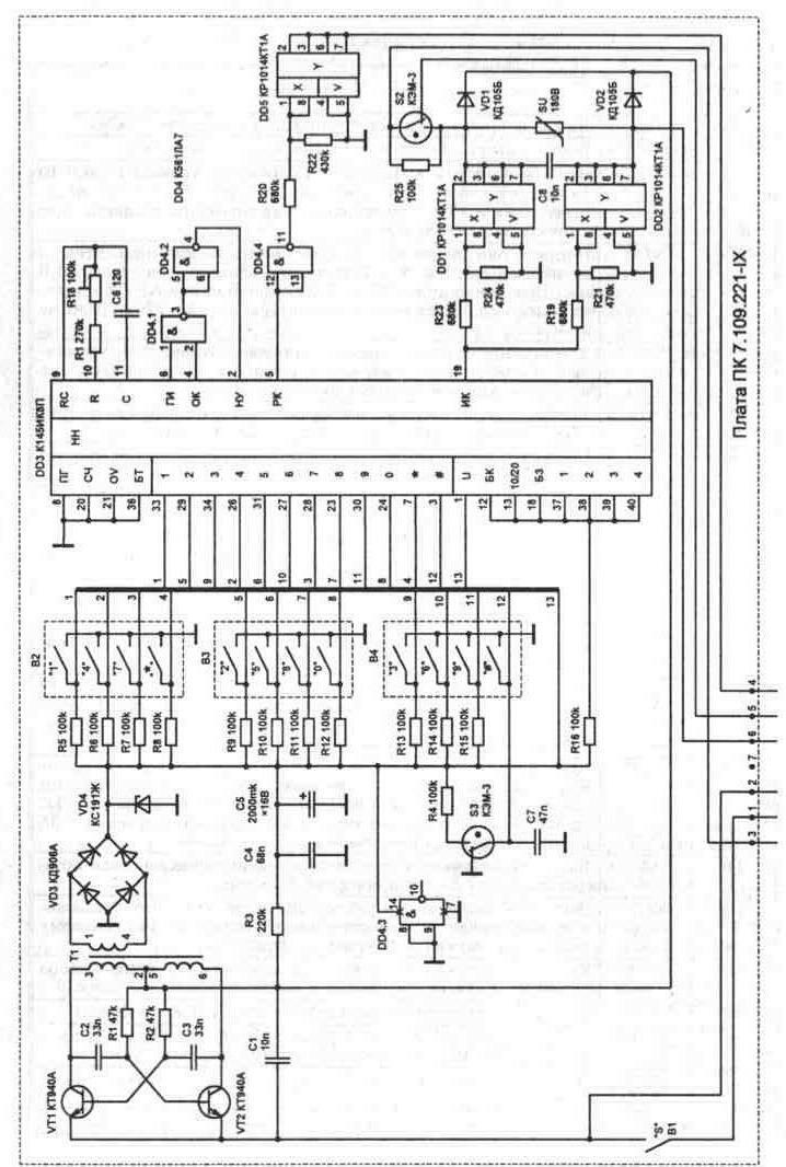 Схема электрическая принципиальная vef