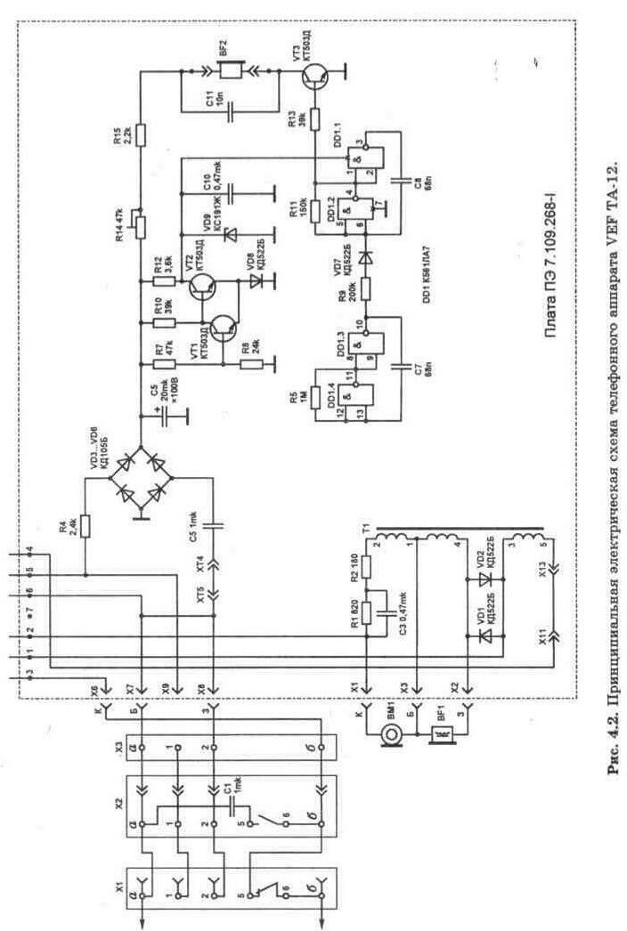 Рис. 4.2a Принципиальная электрическая схема телефонного аппарата VEF TA-12.  Телефонная техника.  Вверх.