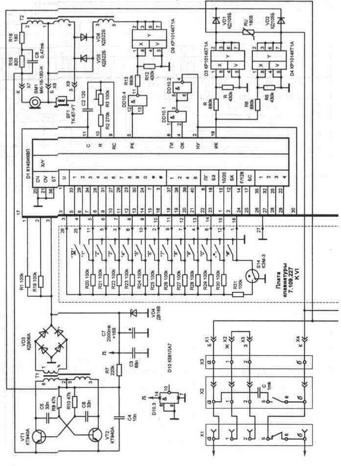 Рис. 4.3b Принципиальная электрическая схема телефонного аппарата VEF TA-32.  Вверх.  Thumbnail.