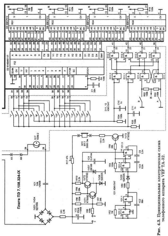 Вверх.  Рис. 4.4.  Электрическая принципиальная схема телефонных аппаратов VEF Rita-201, VEF Gunta-202, VEF Inta-203.