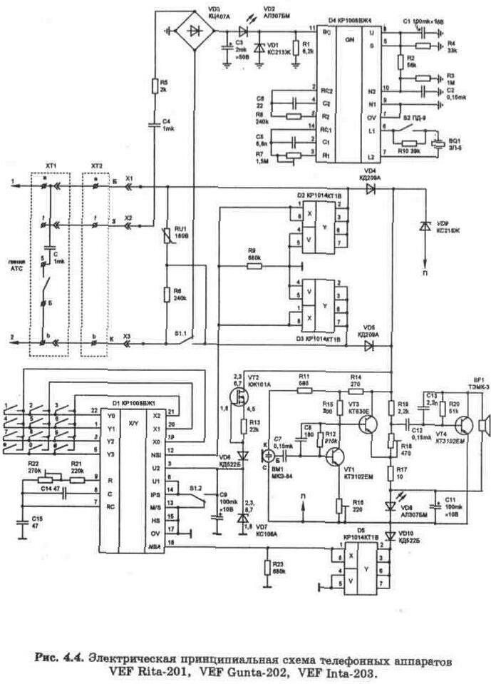 Рис. 4.4.  Электрическая принципиальная схема телефонных аппаратов VEF Rita-201, VEF Gunta-202, VEF Inta-203.
