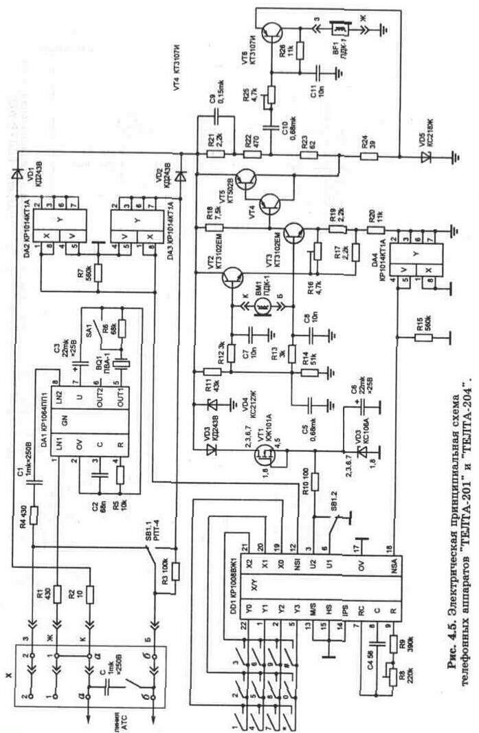 схемы электрические принципиальные - Схемы.