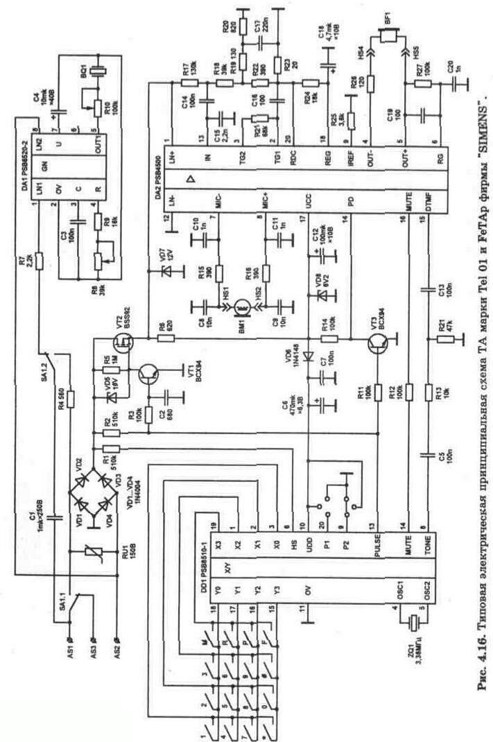 Рис. 4.17 Электрическая принципиальная схема телефонного аппарата с импульсным и частотным набором номера.  Thumbnail.