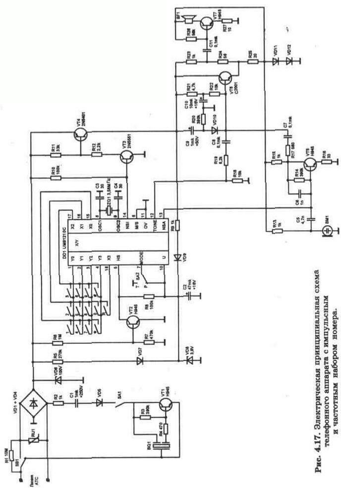 Рис. 4.17 Электрическая