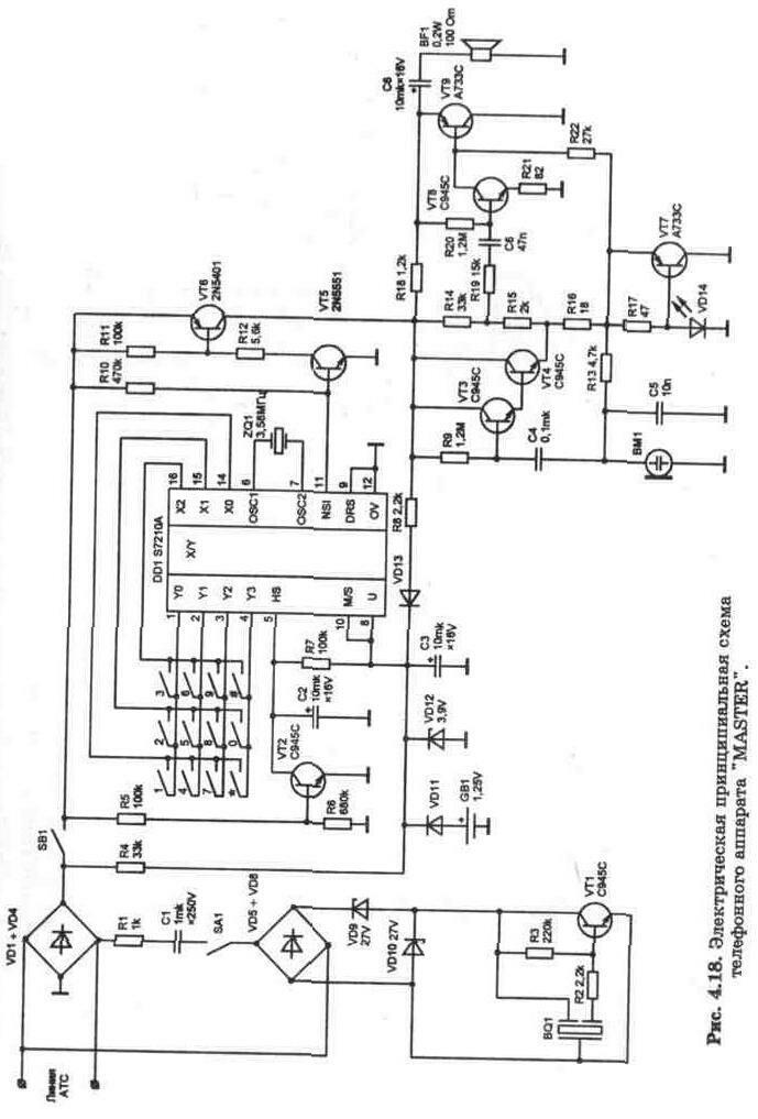 """Рис. 4.19 Электрическая принципиальная схема телефонного аппарата  """"SELEKT  """".  Original."""