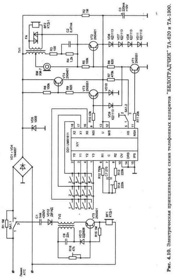 """Рис. 4.10 Электрическая принципиальная схема телефонных аппаратов  """"БЕЛОГРАДЧИК """" ТА-620 и ТА-1300."""