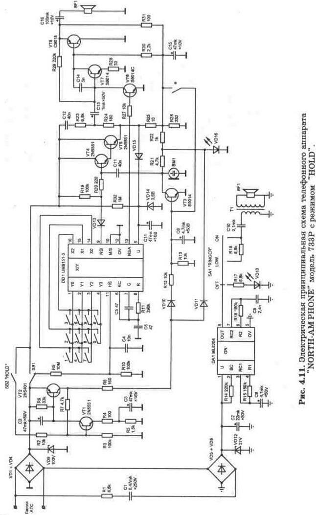 """Телефонная техника.  Рис. 4.10 Электрическая принципиальная схема телефонных аппаратов  """"БЕЛОГРАДЧИК """" ТА-620 и ТА-1300."""