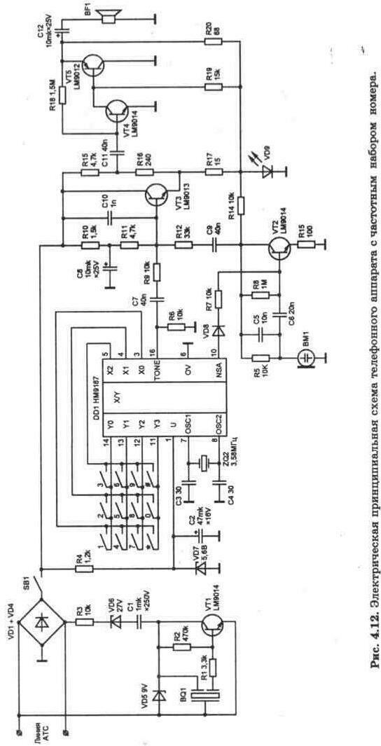 Рис. 4.12 Электрическая