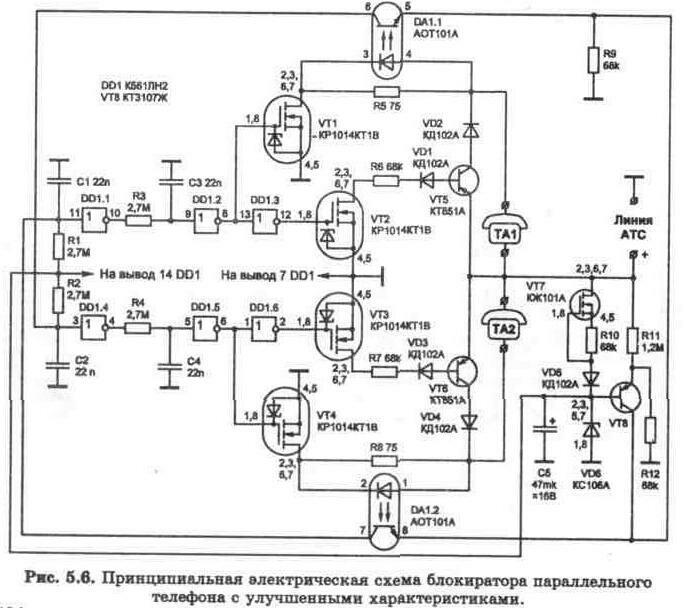 Ваз-2105 схема электрическая.  Lt b gt схема lt b gt свободного от этих недостатков блокиратора.