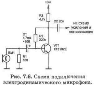 Схема розпайки usb шнура к телефонам lg g1800