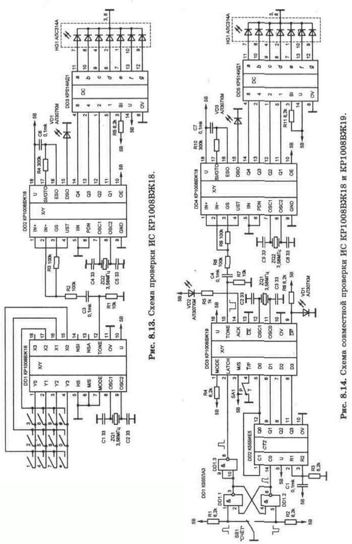 Original.  Телефонная техника.  Вверх.  6. Схемотехника телефонных устройств. схема паузы.  Thumbnail.
