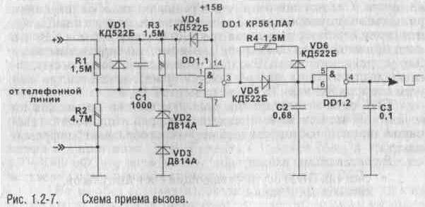 конденсатор С- сглаживает фронты импульса на выходе Схема может непосредственно подключаться к счетчику блока...