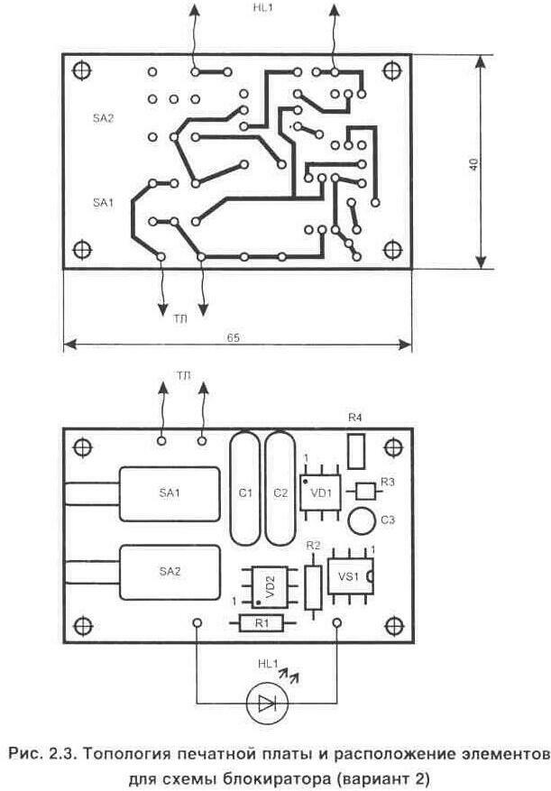 Схема подключения электрического дверногоКак подключить электрический дверной звонок.  В Бывает... как делать...