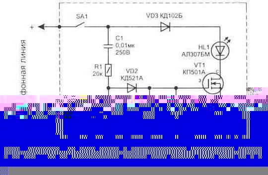 Схемы телефонов.  Генератор газ 2410 схема.