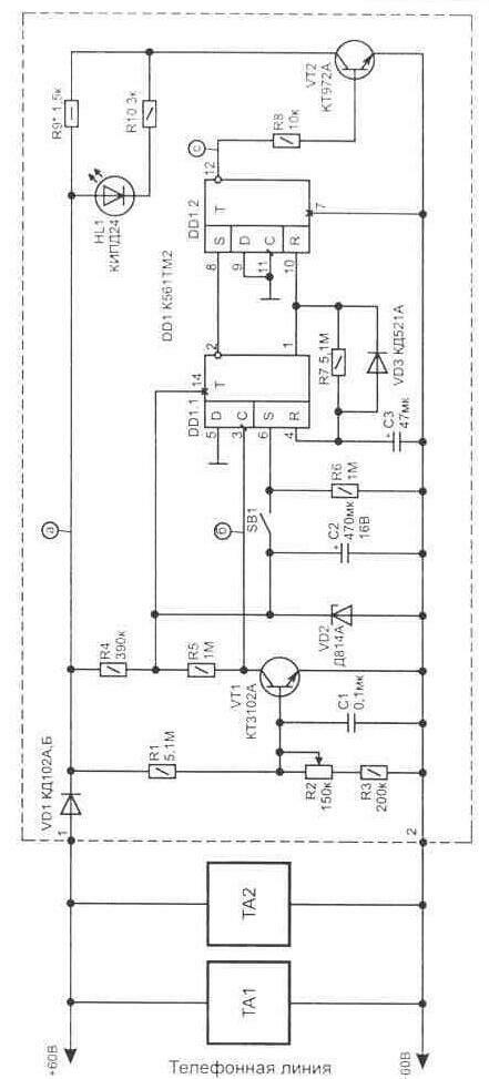 """Рис. 2.17.  Электрическая схема  """"HOLD """" приставки к телефону."""