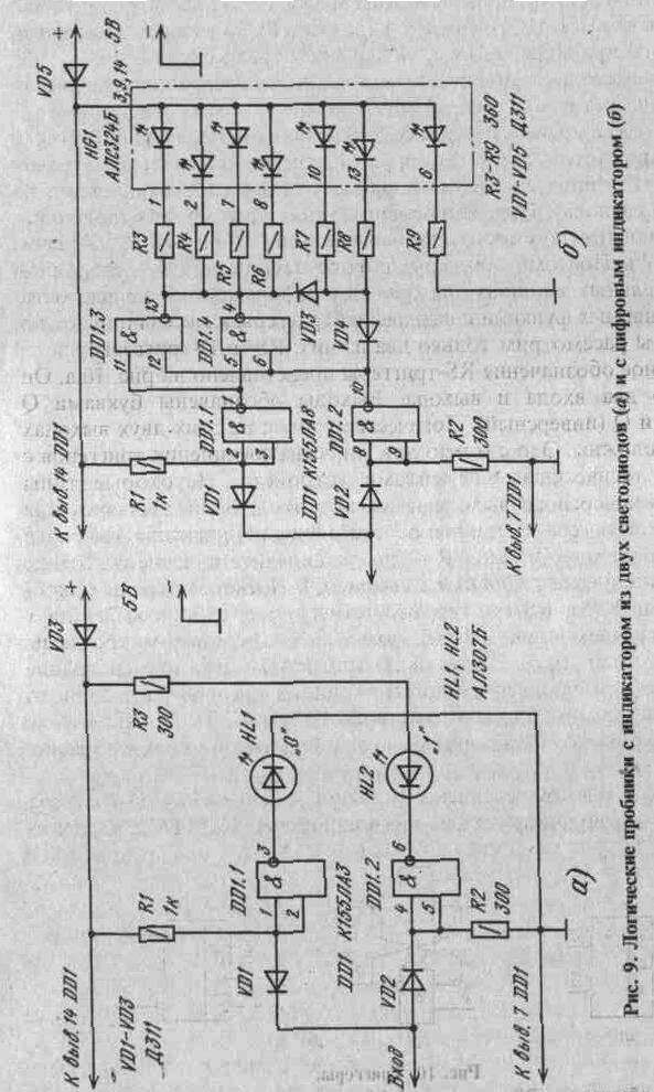 Рис. 9 Логические пробники с индикаторов из двух светодиодов и цифровым индикатором.