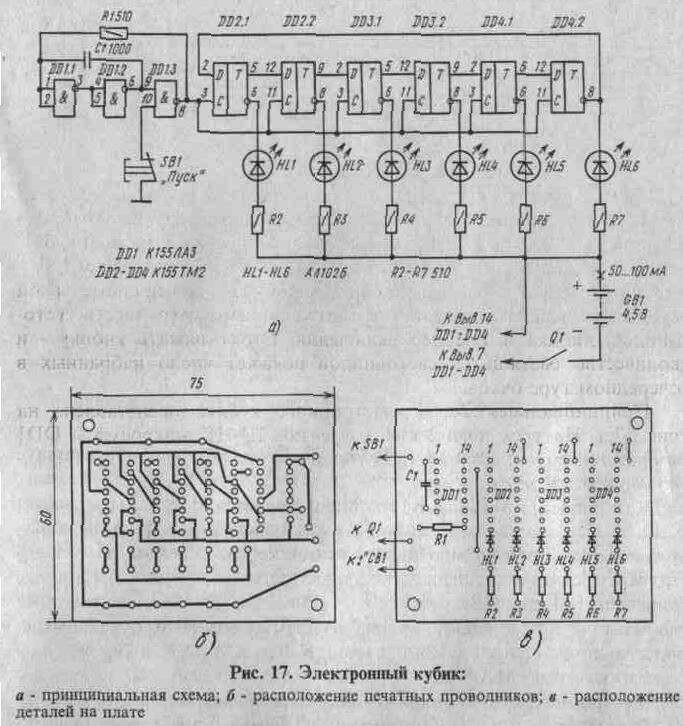 схема электронного кубика