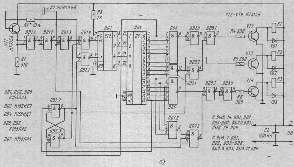 Рис. 34а Принципиальная схема