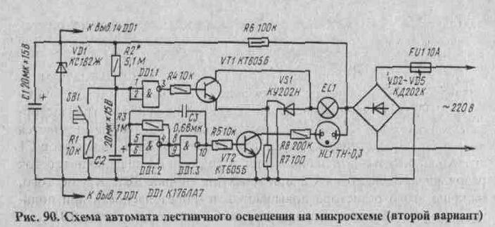Рис. 90 Схема автомата