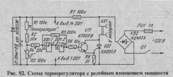 Монтажная плата терморегулятора: а - расположение печатных проводников; б - расположение деталей на плате.