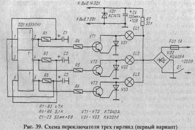 Схема электрическая генератора с регулируемой скважностью импульсов частота генерации Генератор импульсов с...