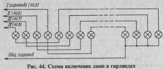 Основные схемы включения аоу103.