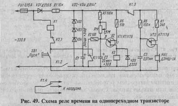 Радио схемы реле времени